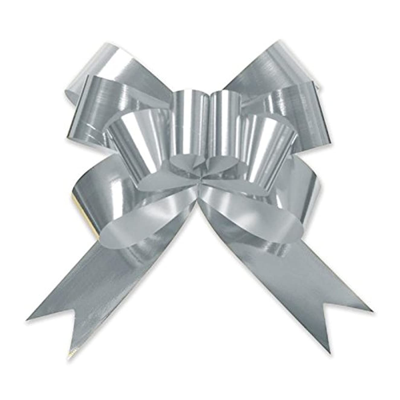 Berwick Offray 3910420 Butterfly Ribbon Pull Bow, 4'' Diameter with 8 Loops, Silver 100 Pieces