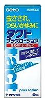【指定第2類医薬品】タクトプラスローション 40mL