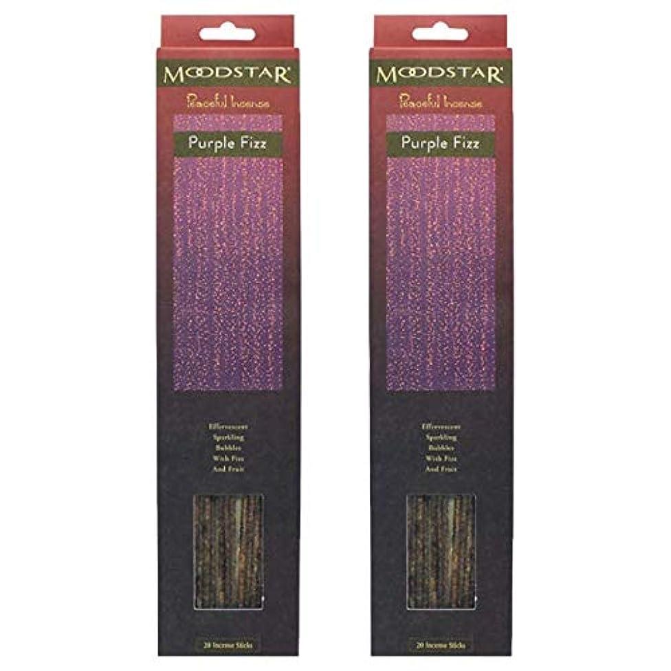 アカウントオープナー道徳教育MOODSTAR ムードスター Purple Fizz お香 20本×2パック(40本)