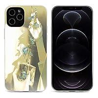 Tesany 呪術廻戦 呪術廻戦 ウエハース iphone12 ケース iphone12 iphone12 mini 透明な携帯カバー 滑り防止 軽量 ワイヤレス充電対応 指紋防止 薄型 ケース