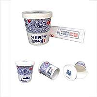 25OZ使い捨て断熱紙カップと蓋付きボウル。お粥、温かい飲み物と冷たい飲み物、デリ、カフェスープボウルコンテナに使用でき、パーティー、集会、宴会に使用できます。