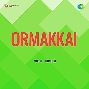 "Mounam Pomani (From ""Ormakkai"") - Single"