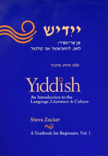 Compare Textbook Prices for Yiddish: An Introduction to the Language, Literature and Culture, Vol. 1 1St Edition Edition ISBN 9781877909665 by Sheva Zucker