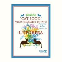 CUPURERA クプレラ べニソン&スウィートポテト キャットフード 4.54kg