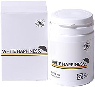 (ホワイトハピネス)WHITE HAPPINESS 美白 美肌 サプリ 飲む日焼け止めサ プリメント 日本製 (1日2粒60粒入り)