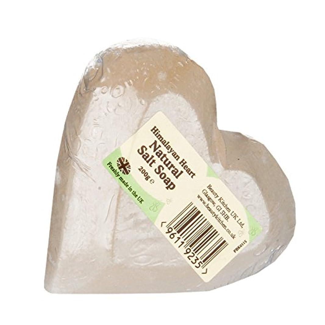 平均不公平樹皮美容キッチンヒマラヤンハートソープ200グラム - Beauty Kitchen Himalayan Heart Soap 200g (Beauty Kitchen) [並行輸入品]