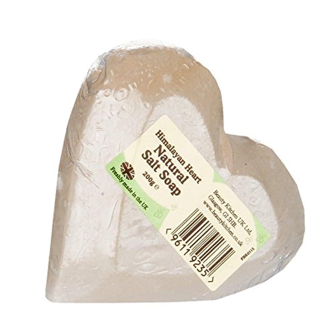 恐れる精巧な狂うBeauty Kitchen Himalayan Heart Soap 200g (Pack of 2) - 美容キッチンヒマラヤンハートソープ200グラム (x2) [並行輸入品]