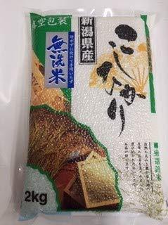 無洗米 新潟県産 コシヒカリ真空パック 10kg(2kgを5袋) 保存に最適