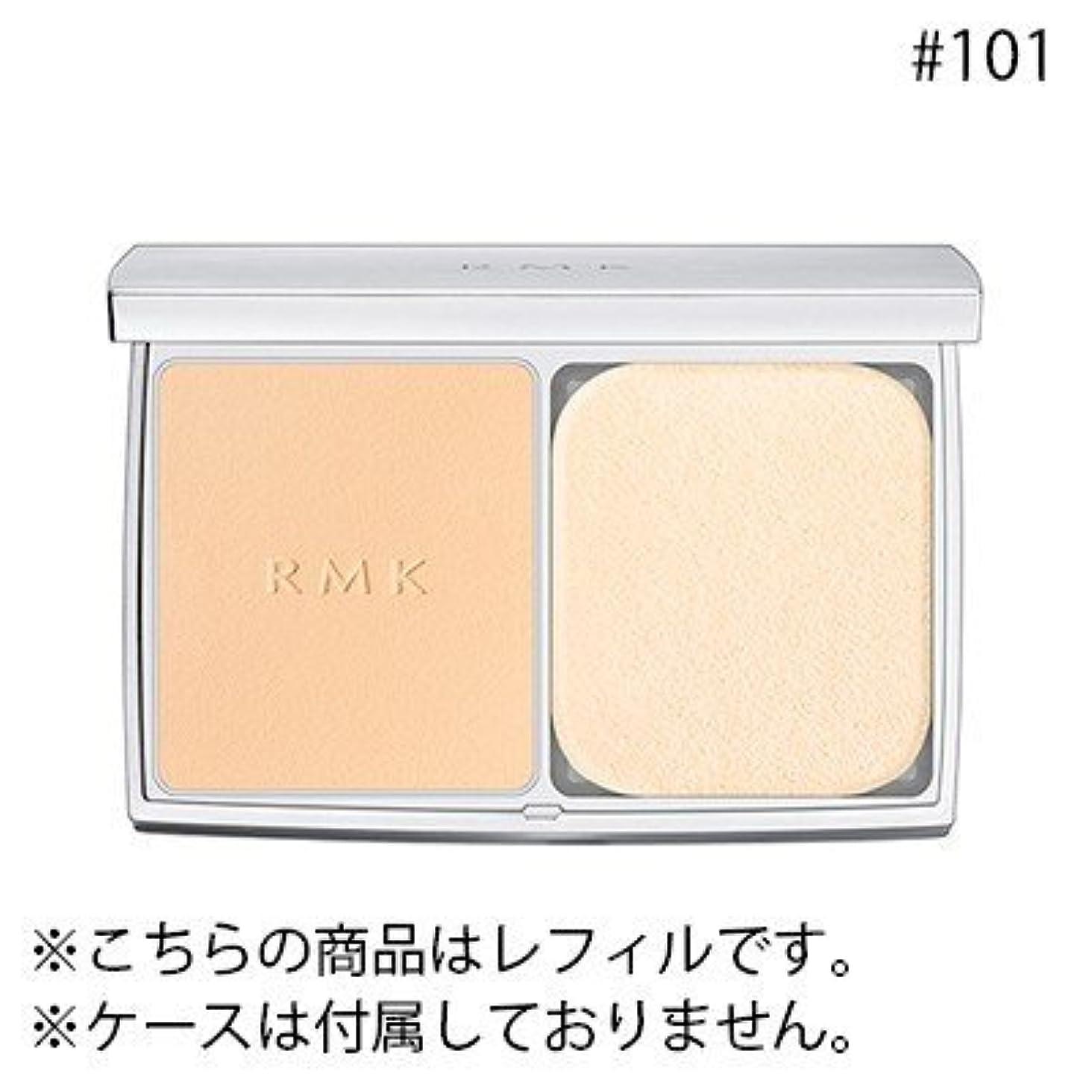 RMK UVパウダー ファンデーション リフィル #101 [並行輸入品]