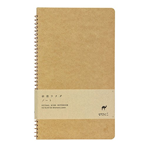 1 X Midori-spiral ring notebook camel blank notebook