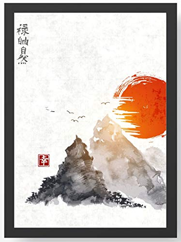 Japanische Kunst Berg Sonne Kunstdruck Poster -ungerahmt- Bild DIN A4 A3 K0034 Größe A3
