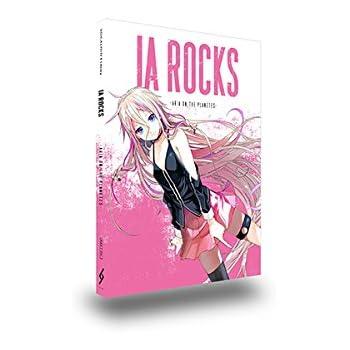 IA ROCKS -ARIA ON THE PLANETES-