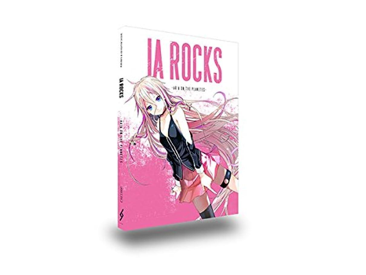 労苦共感する個性IA ROCKS -ARIA ON THE PLANETES-