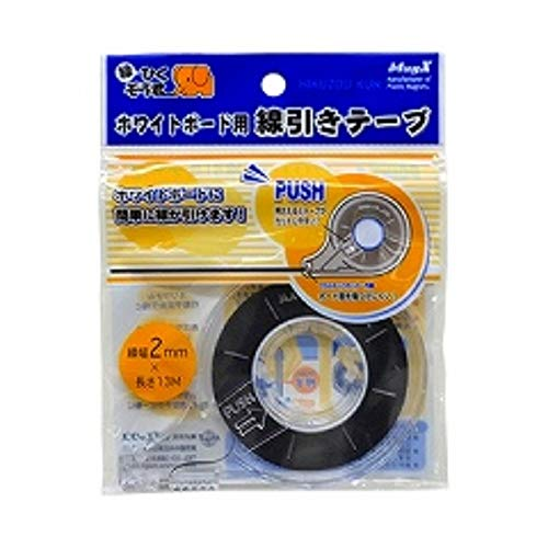 マグエックス ホワイトボード用 線引きテープ 2mm×13m MZ-2 黒 【× 2 パック 】
