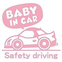 imoninn BABY in car ステッカー 【パッケージ版】 No.49 スポーツカー (ピンク色)