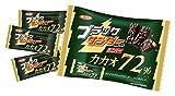 有楽製菓 ブラックサンダーミニバー カカオ72% 155g×2袋