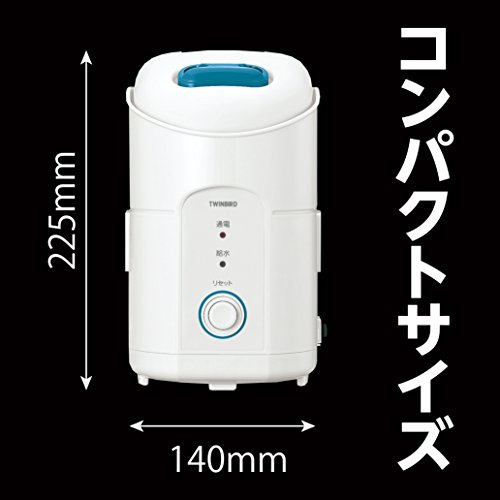TWINBIRD加湿器アロマトレイ付SK-4974W
