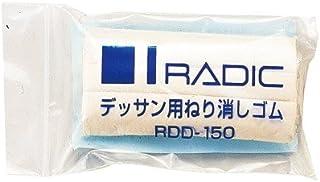 ラビット デッサン用ねり消しゴム RDD-150 【 3個 】