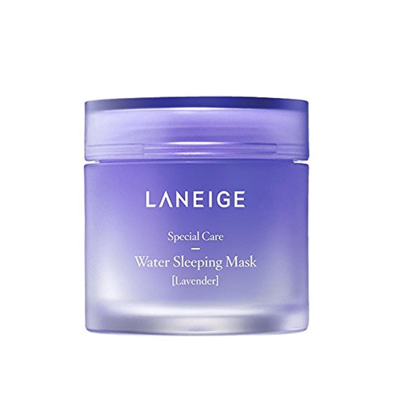 手首目を覚ますオレンジLANEIGE Water Sleeping Mask [Lavender] 70ml/ラネージュ ウォーター スリーピング マスク [ラベンダー] 70ml [並行輸入品]