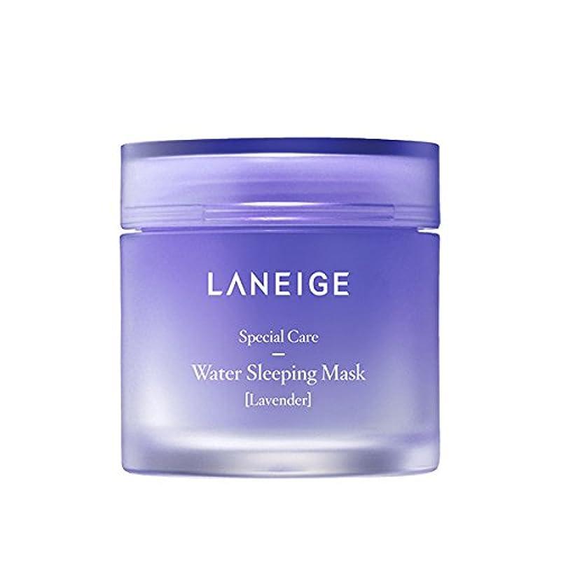 疑い者間に合わせ効果的LANEIGE Water Sleeping Mask [Lavender] 70ml/ラネージュ ウォーター スリーピング マスク [ラベンダー] 70ml [並行輸入品]
