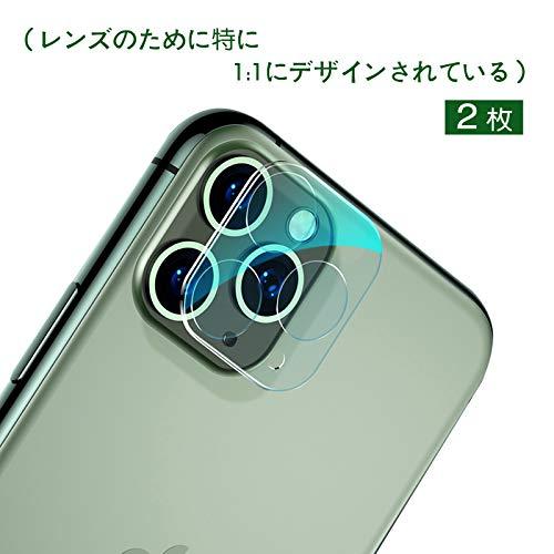 【最新改良】iPhone 11 Pro/iPhone 11 Pro Maxレンズフィルム、【2枚セット】iPhone 11 Proレンズ保護ガラスフィルム超薄い擦り傷防止泡なし高透過率指紋防止散乱防止保護フィルム
