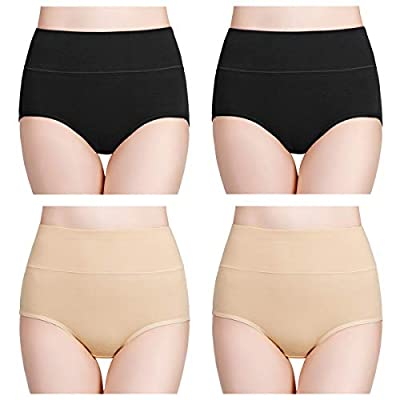 wirarpa Womens High Waisted Cotton Underwear Full Brief Panties Ladies No Ride Up Underpants 4 Pack Black Beige Size 10, XXX-Large