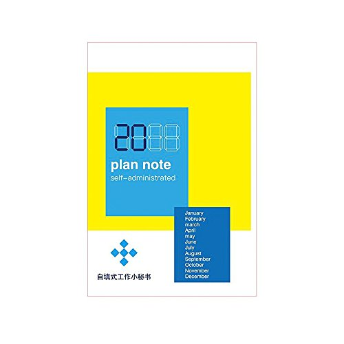 2018semanales y Planificador Mensual Notebook 48páginas, pack de 2, color amarillo