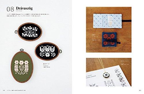 素敵な刺繡を実用的なアイテムに仕立てられると、やる気もアップ!可愛い12種類の刺繍をポーチなどの小物類に仕立てる作り方も、詳しく載っているので、初心者さんでも挑戦しやすいんですよ。  刺繍糸の具体的な色番号も図案に掲載。まずは同じ色で作ってみるのが、上達の近道です。