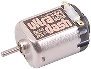 Tamiya Ultra-dash Motor (Mini 4wd)