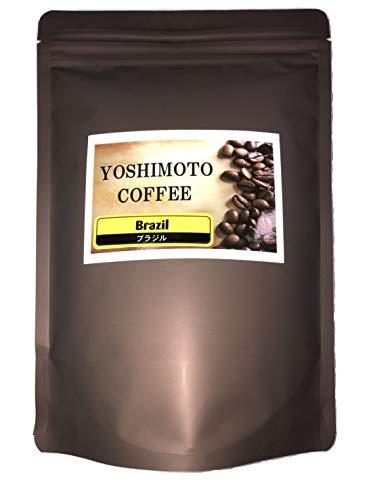 [ヨシモトコーヒー] 自家焙煎 コーヒー 豆 ブラジル 200g 豆のまま 珈琲