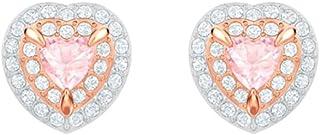 Swarovski 5492261 Rose Gold Tone Plated One Stud Multicolored Women's Earrings