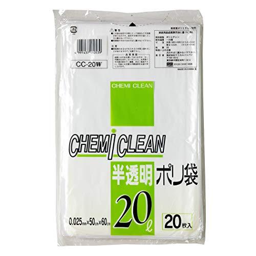 ケミカルジャパン ポリ袋 ゴミ袋 半透明 厚さ0.025mm 横50×縦60cm 20L CC-20W