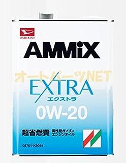DAIHATSU/ダイハツ純正 最高級 省燃費 エンジンオイル AMMIX/アミックス EXTRA エクストラ SAE:0W-20 4L 純正品番:08701-K9031