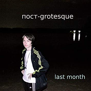 Last Month