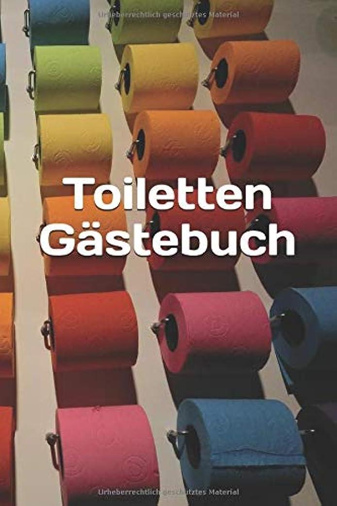 畝間メトリック支援Toiletten Gaestebuch