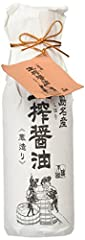 Artisan Soy Sauce - Kishibori is a Japanese premium soy sauce imported from Japan Kishibori Shoyu is fermented in 100-year old barrels on a small island in Japan's inland sea Experience the difference in flavor in our soy sauce. Full flavor and great...