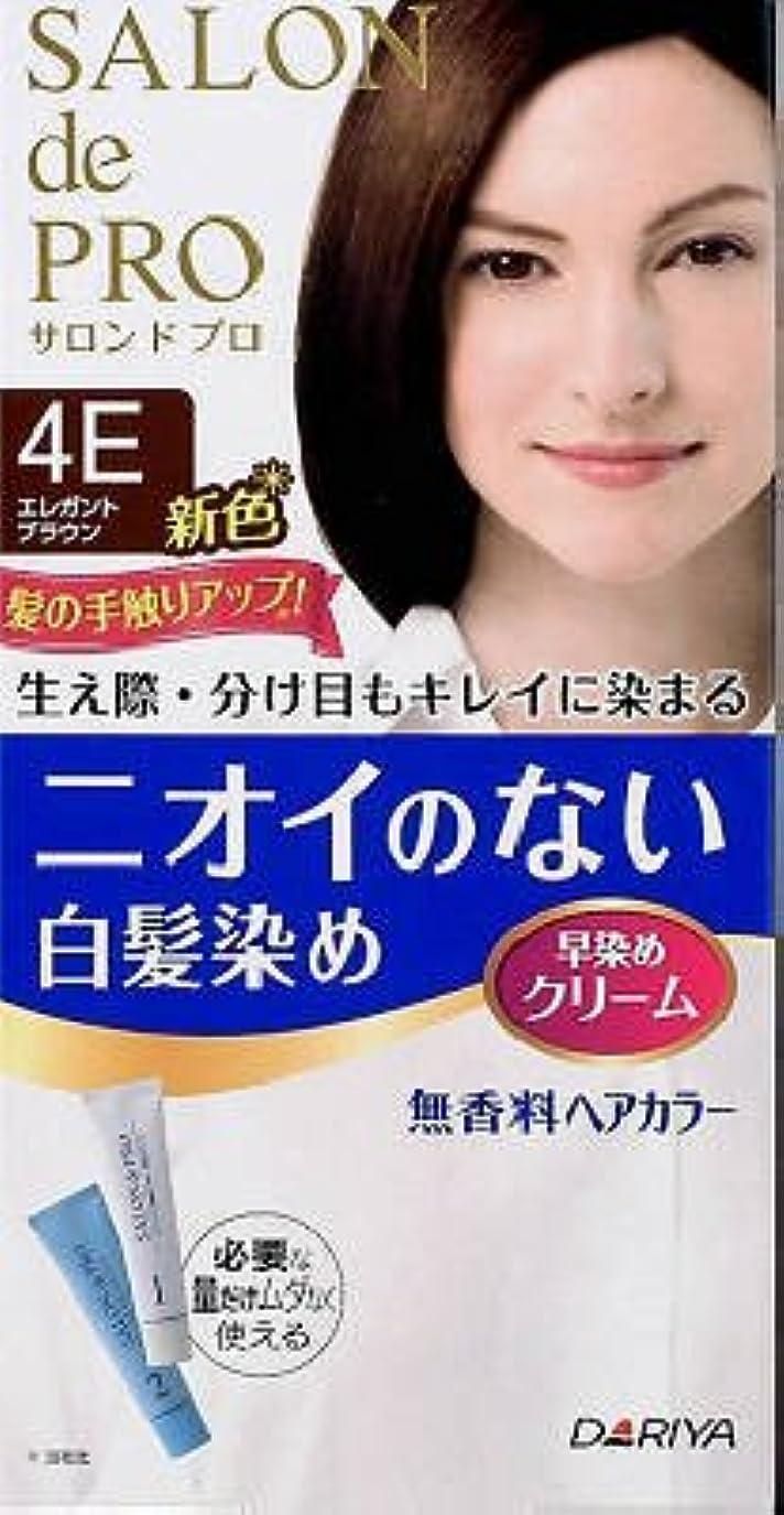 人に関する限り進行中追い払うサロンドプロ 無香料ヘアカラー 早染めクリーム(白髪用)4E エレガントブラウン×36点セット (4904651181476)