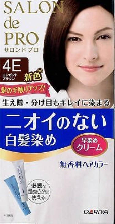 楽な香ばしい楽なサロンドプロ 無香料ヘアカラー 早染めクリーム(白髪用)4E エレガントブラウン×36点セット (4904651181476)