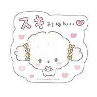 こぎみゅん LOVEステッカーD ≪KThingS≫