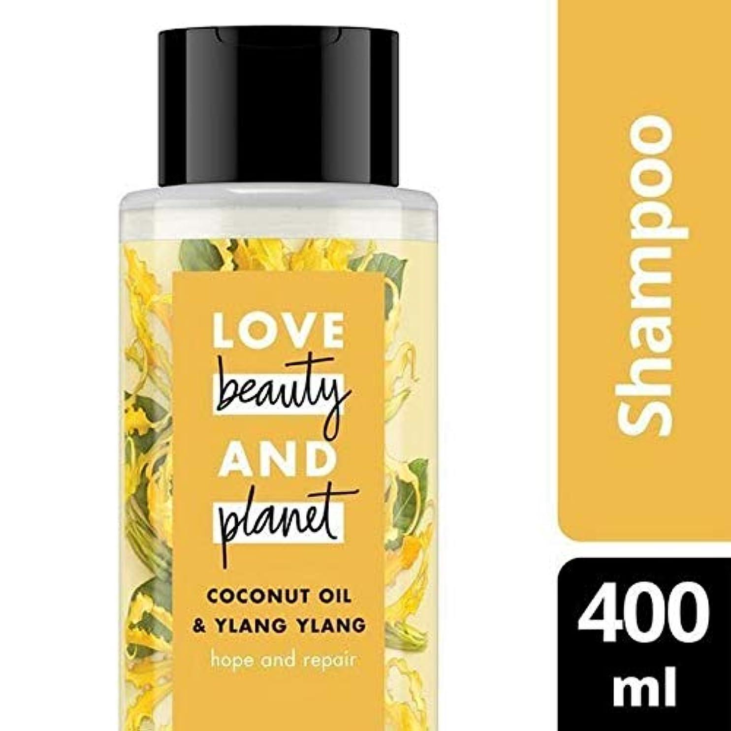 気づく教養がある藤色[Love Beauty and Planet ] 美しさと地球の希望&リペアシャンプーを愛し - Love Beauty And Planet Hope & Repair Shampoo [並行輸入品]