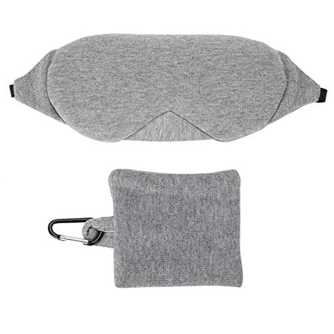 疫病羽物理学者NOTE 新しい調節可能な睡眠マスク通気性アイシェードカバー目隠しアイパッド睡眠マスクを助けて不眠症ケアツール