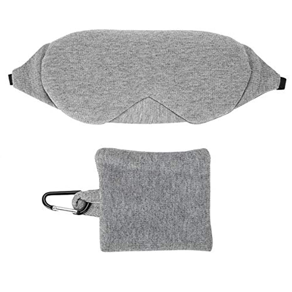 リビングルーム離婚圧力NOTE 調節可能な睡眠のマスク通気性のアイシェードカバー睡眠目隠しアイパッチマッサージ