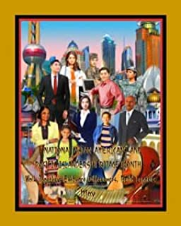2016 Asian Americans and Pacific Islanders Heritage Month Poster (AP16)