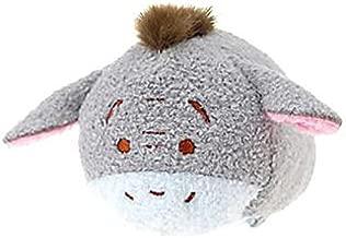 Disney Eeyore ''Tsum Tsum'' Plush - Mini - 3 1/2''