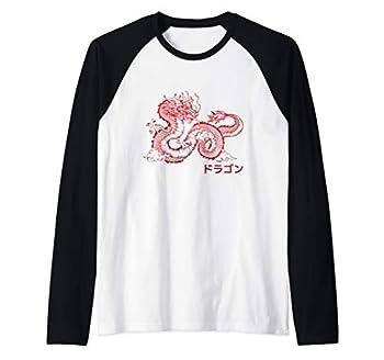 Japanese Aesthetic Red Dragon Symbol Kanji Japan Tattoo Art Raglan Baseball Tee