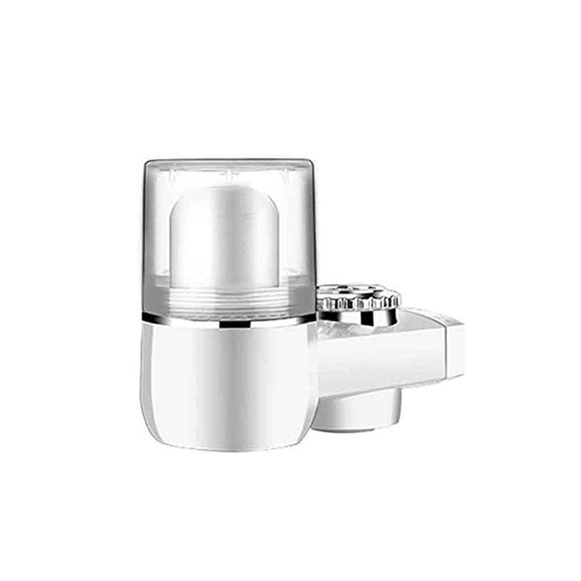 Faucet Water Filter Tap Purifier for Kitchen or Bathroom Sink Can Reduce Over 70 Contaminants, Adopt Deep Sea Diatomite Ceramic, Switch Controls Double Outlets, with 7 Different Mounting Adapters