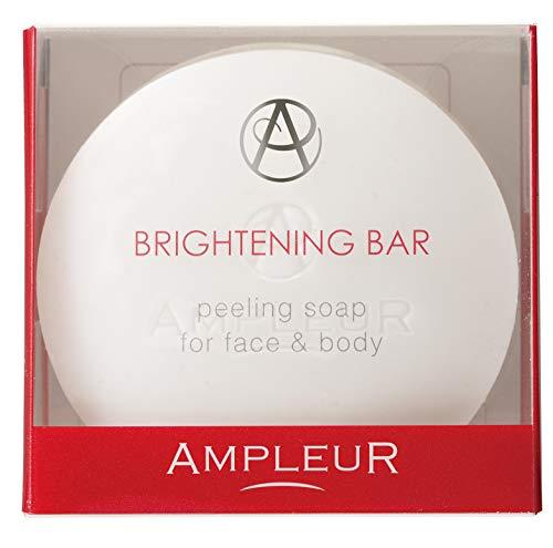 AMPLEUR(アンプルール) アンプルール ブライトニングバー 80g 石鹸