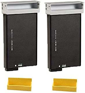 SimplyGo Rechargeable Battery (2 Pack) - Includes Terminal Protectors