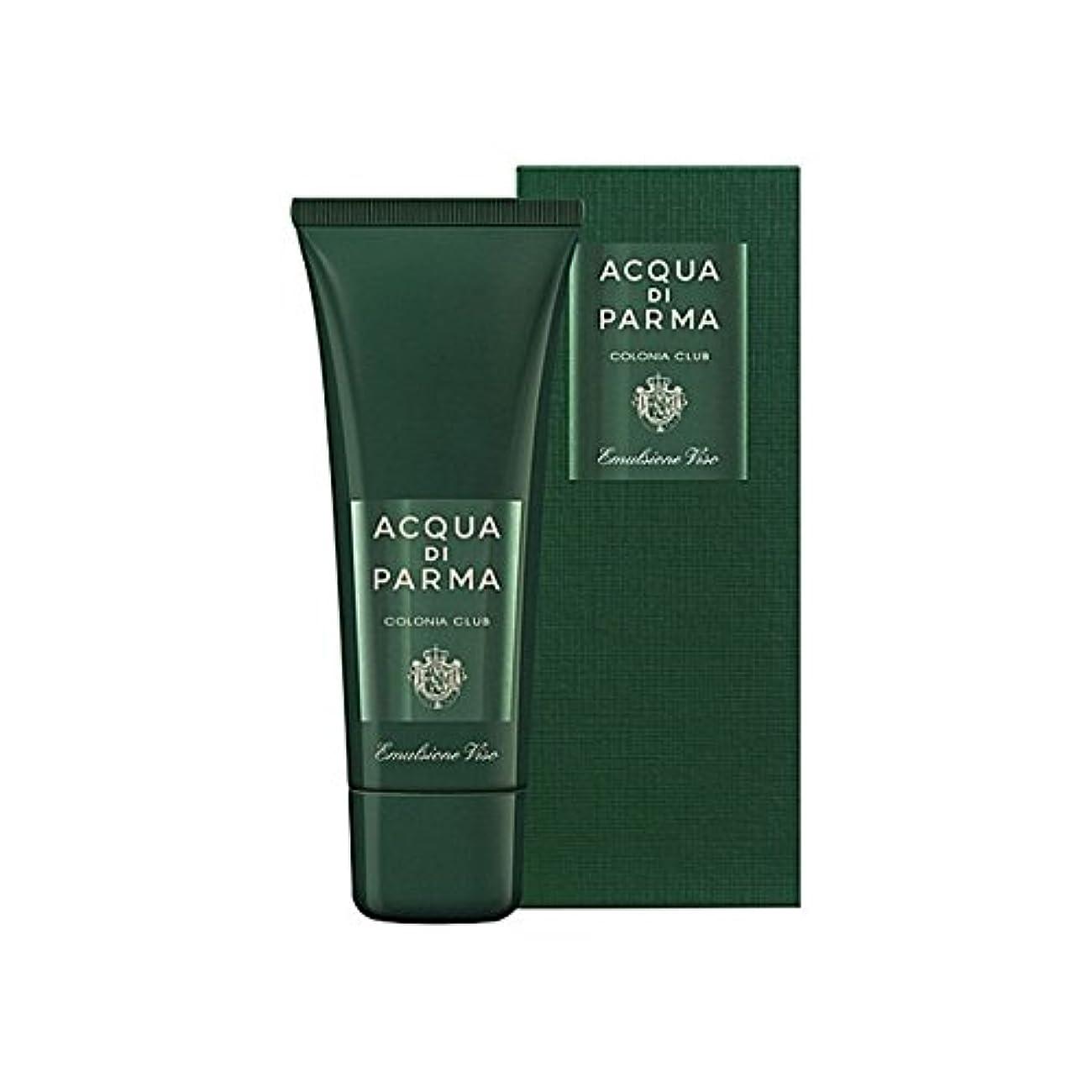 が欲しいしないでくださいフリルアクアディパルマコロニアクラブフェースエマルジョン75ミリリットル x2 - Acqua Di Parma Colonia Club Face Emulsion 75ml (Pack of 2) [並行輸入品]
