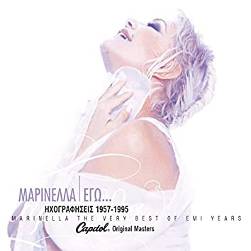 Ego... The Very Best Of EMI Years